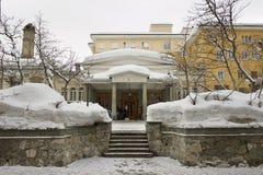Εξωτερικό της εισόδου στο ξενοδοχείο Kulm πολυτέλειας στο ST Moritz, Ελβετία Στοκ Εικόνες