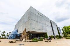 Εξωτερικό του μουσείου του Salvador Dali στη Αγία Πετρούπολη στοκ φωτογραφία με δικαίωμα ελεύθερης χρήσης