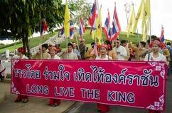Εορτασμός γενεθλίων βασιλιάδων, Ταϊλάνδη Στοκ Φωτογραφίες