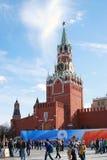 Εορτασμός ημέρας άνοιξη και εργασίας στη Ρωσία Στοκ εικόνα με δικαίωμα ελεύθερης χρήσης