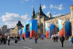 Εορτασμός ημέρας άνοιξη και εργασίας στη Ρωσία Στοκ φωτογραφίες με δικαίωμα ελεύθερης χρήσης