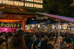 Εορτασμός στο Τόκιο Στοκ Εικόνες