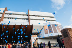 Εορτασμός της πρώτης ευρωπαϊκής ημέρας στην προστασία των παιδιών Στοκ Εικόνες