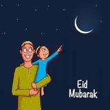 Εορτασμός του Μουμπάρακ Eid με το χαριτωμένους παιδί και τον πατέρα Στοκ φωτογραφία με δικαίωμα ελεύθερης χρήσης