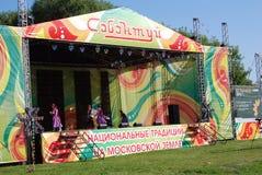 Εορτασμός Sabantui στη Μόσχα Στοκ φωτογραφίες με δικαίωμα ελεύθερης χρήσης