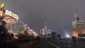 Εορταστικοί εορτασμοί στην κόκκινη πλατεία φιλμ μικρού μήκους