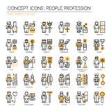 Επάγγελμα ανθρώπων, τέλεια εικονίδια εικονοκυττάρου ελεύθερη απεικόνιση δικαιώματος