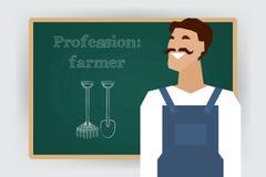 Επάγγελμα εργαζομένων αγροτών επαγγέλματος διάνυσμα απεικόνιση αποθεμάτων