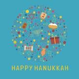 Επίπεδα εικονίδια σχεδίου διακοπών Hanukkah που τίθενται στη στρογγυλή μορφή με το κείμενο
