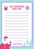 Επίπεδο ύφος χρώματος προτύπων λιστών επιθυμητών στόχων Χριστουγέννων με Άγιο Βασίλη, δώρα, δέντρο διανυσματική απεικόνιση