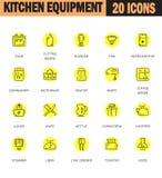 Επίπεδο σύνολο εικονιδίων εξοπλισμού κουζινών Στοκ Εικόνες