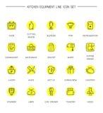 Επίπεδο σύνολο εικονιδίων εξοπλισμού κουζινών Στοκ εικόνα με δικαίωμα ελεύθερης χρήσης