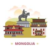 Επίπεδο styl κινούμενων σχεδίων προτύπων σχεδίου χωρών της Μογγολίας