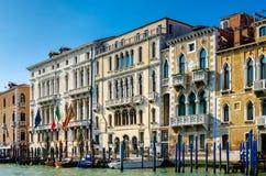 Επίσημα κτήρια στην οδό της Βενετίας Στοκ Φωτογραφία