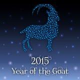 επίσης corel σύρετε το διάνυσμα απεικόνισης Νέο έτος της αίγας Στοκ φωτογραφία με δικαίωμα ελεύθερης χρήσης
