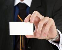επίσκεψη καρτών στοκ φωτογραφία με δικαίωμα ελεύθερης χρήσης