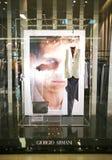 Επίδειξη παραθύρων για την πώληση Giorgio Armani Shop Στοκ Φωτογραφίες