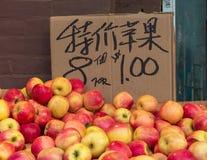 Επίδειξη της Apple σε μια μικρή επιχείρηση σε Chinatown στο Τορόντο, Καναδάς Στοκ Εικόνες