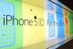 Επίδειξη της Apple Store Στοκ φωτογραφίες με δικαίωμα ελεύθερης χρήσης