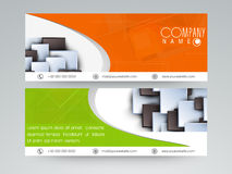 Επαγγελματικό επιγραφή ή έμβλημα ιστοχώρου Στοκ εικόνα με δικαίωμα ελεύθερης χρήσης