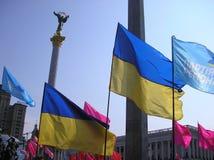 επανάσταση Ουκρανία του 2007 Στοκ Εικόνα