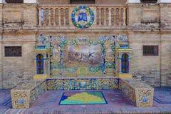 Επαρχία της Μαδρίτης, βερνικωμένος πάγκος κεραμιδιών στην πλατεία της Ισπανίας, Σεβίλη Στοκ φωτογραφία με δικαίωμα ελεύθερης χρήσης