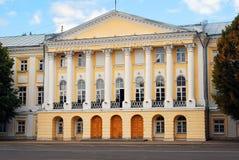 Επαρχιακό ιστορικό κτήριο κυβερνητικών γραφείων σε Yaroslavl, Ρωσία Στοκ φωτογραφίες με δικαίωμα ελεύθερης χρήσης