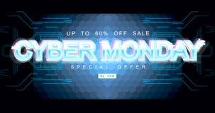 Επιγραφή Δευτέρας Cyber στο διαστρεβλωμένο ύφος δυσλειτουργίας στο μαύρο υπόβαθρο Ψηφιακή πηγή συντακτών, cyber πηγή, διαφήμιση απεικόνιση αποθεμάτων