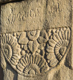 Επιγραφή και πέτρινο μοτίβο Sanchi Brahmi Στοκ Εικόνες