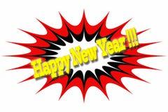 Επιγραφή ` καλή χρονιά ` στο άσπρο υπόβαθρο Στοκ Φωτογραφίες