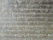 Επιγραφή της Καμπότζης σε Angkor Wat Στοκ φωτογραφία με δικαίωμα ελεύθερης χρήσης