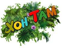 Επιγραφή Tam Hon στο υπόβαθρο των πράσινων φύλλων και των λουλουδιών ελεύθερη απεικόνιση δικαιώματος