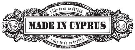 Επιθυμώ να κάνω στη Κύπρο Στοκ Φωτογραφίες