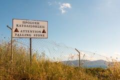 Επικίνδυνος απότομος βράχος Στοκ εικόνα με δικαίωμα ελεύθερης χρήσης
