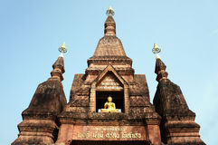 επικεφαλής ναός Ταϊλανδό&sig Στοκ εικόνες με δικαίωμα ελεύθερης χρήσης