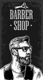 Επικεφαλής γυαλιά hipster και μια γενειάδα απεικόνιση αποθεμάτων