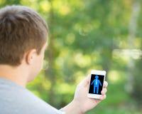 Επικοινωνία στοκ εικόνες με δικαίωμα ελεύθερης χρήσης