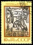 """Επικό ποίημα """"Gerogly """"Turkmenian, επικά ποιήματα των εθνών της ΕΣΣΔ serie, circa 1990 στοκ εικόνες"""