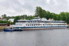 Επιπλέων ναύαρχος Kuznetsov ` ξενοδοχείων ` Στοκ Εικόνες