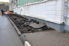 Επισκευές πεζοδρομίων Στοκ Φωτογραφία