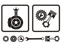 επισκευή αυτοκινήτων διανυσματική απεικόνιση