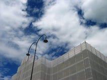 επισκευή κτηρίου κάτω στοκ εικόνες με δικαίωμα ελεύθερης χρήσης