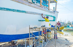 Επισκευή του σκάφους Στοκ εικόνες με δικαίωμα ελεύθερης χρήσης