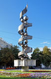 επιστήμη μνημείων σοβιετική στο voronezh Στοκ Φωτογραφίες