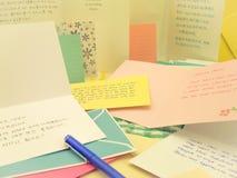 Επιστολές από όλο τον κόσμο στοκ φωτογραφία με δικαίωμα ελεύθερης χρήσης