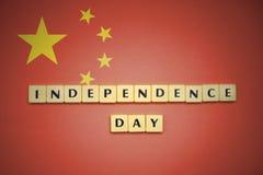 Επιστολές με τη ημέρα της ανεξαρτησίας κειμένων στη εθνική σημαία της Κίνας Στοκ φωτογραφία με δικαίωμα ελεύθερης χρήσης