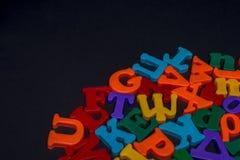 Επιστολές του αλφάβητου παιχνιδιών Στοκ Εικόνα