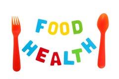 Επιστολή περιόδου των τροφίμων και της υγείας Στοκ φωτογραφία με δικαίωμα ελεύθερης χρήσης