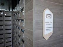 Επιστολή στην ταχυδρομική θυρίδα, mailroom Στοκ φωτογραφία με δικαίωμα ελεύθερης χρήσης