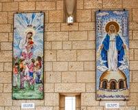 Επιτροπές μωσαϊκών - η Virgin Mary, βασιλική Annunciation στη Ναζαρέτ, Ισραήλ Στοκ Εικόνα